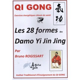 DVD QI GONG 28 formes des DAMO YIJINJING