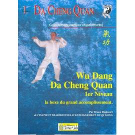 DVD DACHENGQUAN 1er niveau